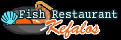 Fish Restaurant Kefalos